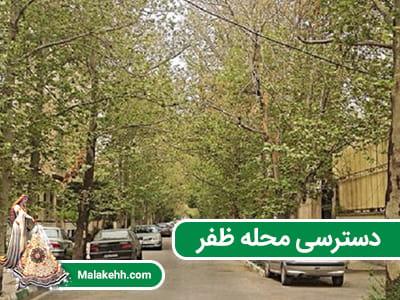 قالیشویی محله ظفر